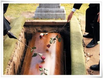 Соннике в похороны
