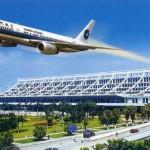 К чему снится аэропорт? Сонник Аэропорт