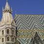 Путешествие из Вены в Пиештяны