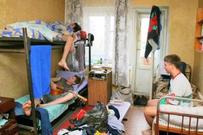 К чему снится общежитие? Сонник Общежитие