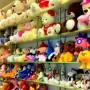 Мягкие игрушки животных «Холли»