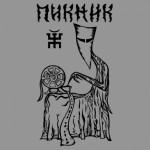Рисунок профиля (Karna)