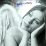 Рисунок профиля (WildAngel)